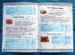 Книга рецептов для автоклава  0