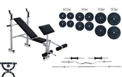 Скамья универсальная Rn-Sport, штанга 87 кг, EZ-гриф и 2 гантельных грифа