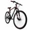 Горный велосипед Titan Atlant 29″