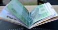 Чорний зажим для грошей з двома внутрішніми кишенями для кредиток Mr.Falke 5