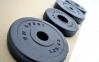 80 кг Штанга Rn-Sport + гантели ABS покрытие 4